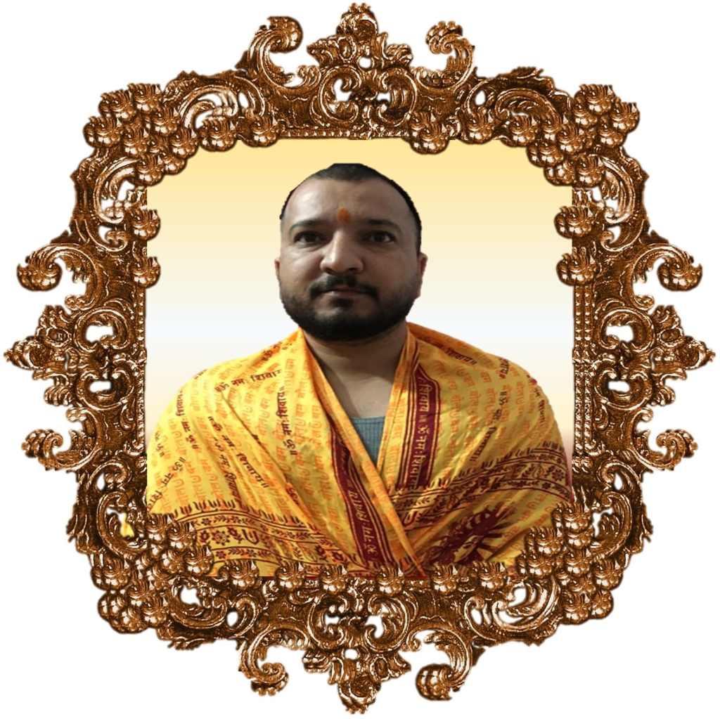 Pandit Ji Online