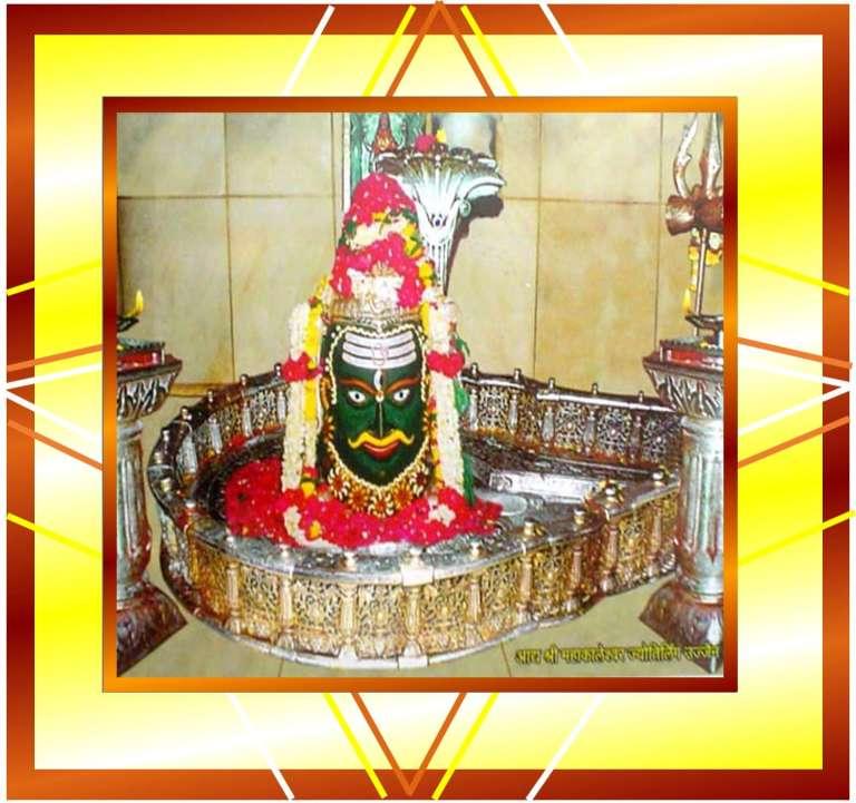 picture of Mahakaleshwar Jyotirling Shivling