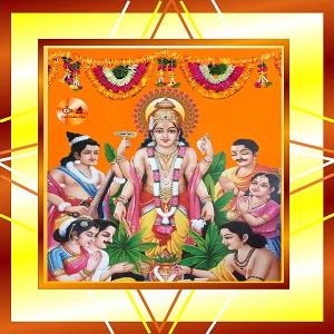 Satyanarayan Puja Online