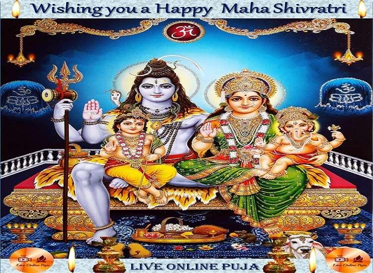 Picture of Shivratri 2021, Maha Shivaratri, shiv parivar