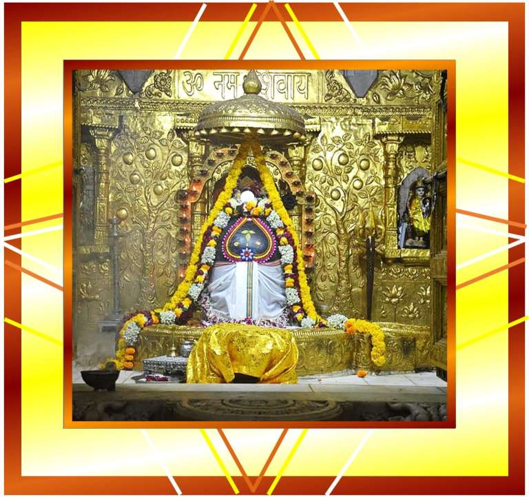 picture of Somanatha Jyotirling Shivling