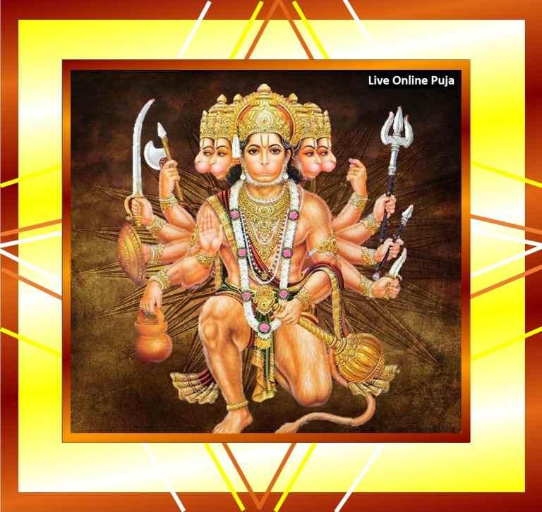 Panchmukhi Hanumanji HD