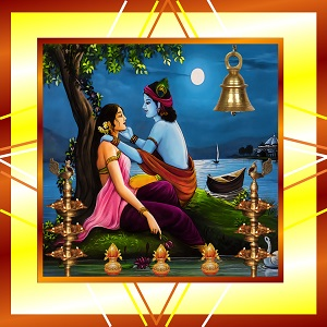 Pujas for Relationship