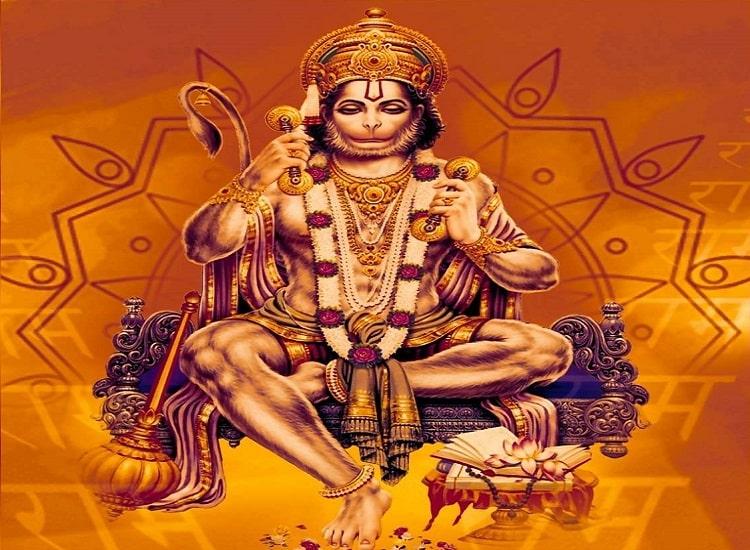 Hanuman Chalisa blog