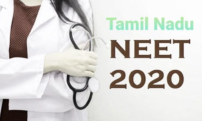 Tamil Nadu Neet Rank List 2020