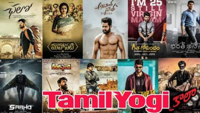 TamilYogi नवीनतम तमिल, तेलुगु और हिंदी फिल्में डाउनलोड धार वेबसाइट