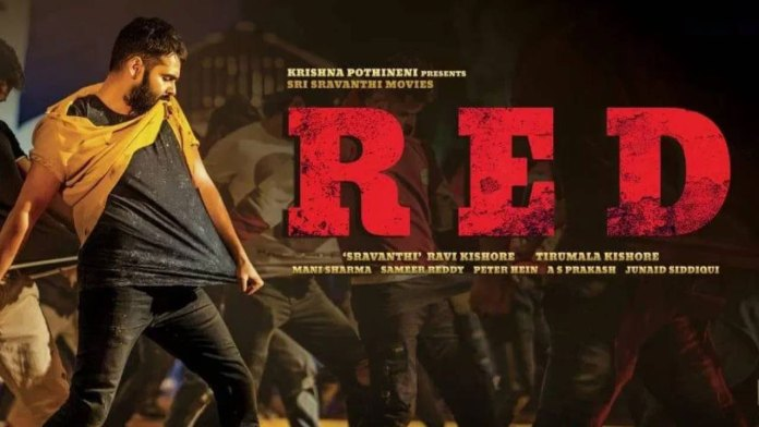 Red Full Movie Download Leaked on Tamilrockers, Movierulz