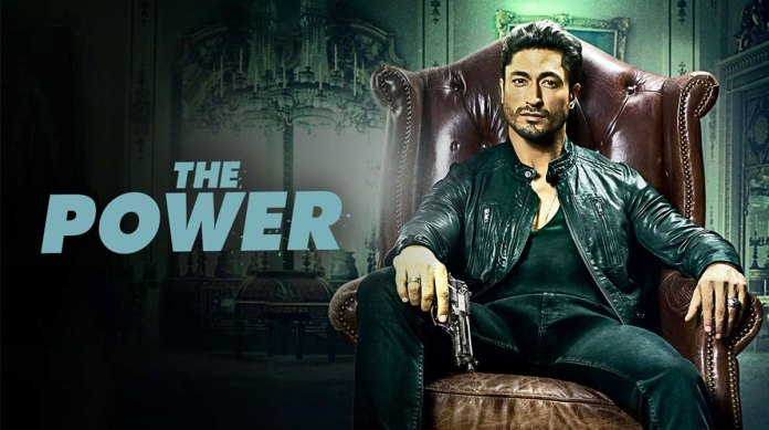 The Power Full Movie Download Online Leaked by Filmywap, Filmyzilla, Isaimini