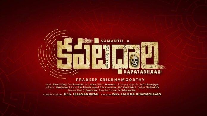 Kapatadhaari Telugu Movie Download Leaked on Movierulz, Isaimini, TamilRockers