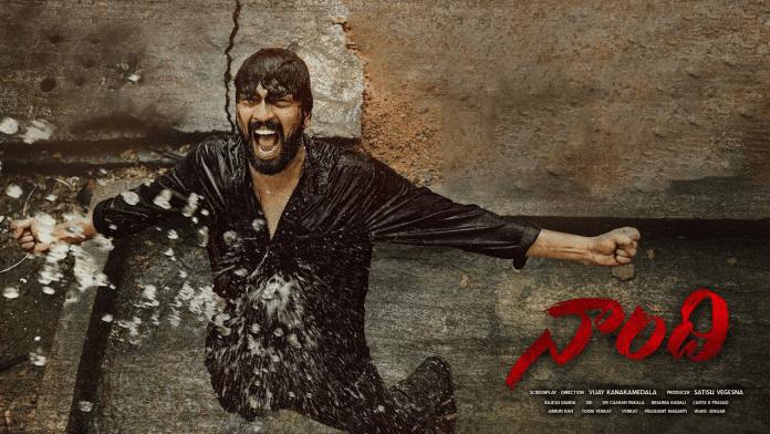 Naandhi Telugu Movie Download Leaked on TamilRockers, Movierulz