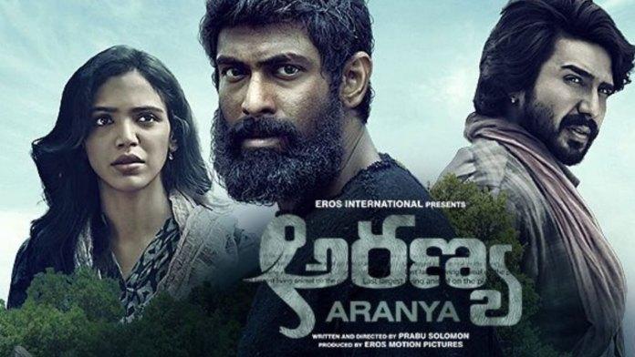 Download Aranya Movie