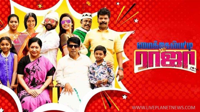 Michealpatty Raja Tamil Movie Download
