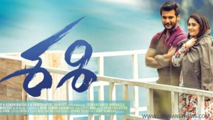 Sashi Telugu Movie Download