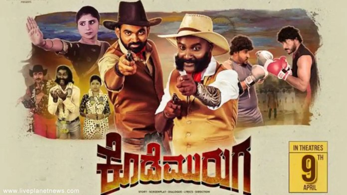 Kode Muruga Kannada Movie Download