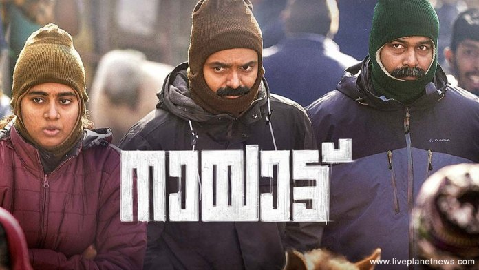 Nayattu Malayalam Movie Review