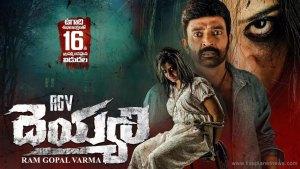 Deyyam Telugu Movie Download