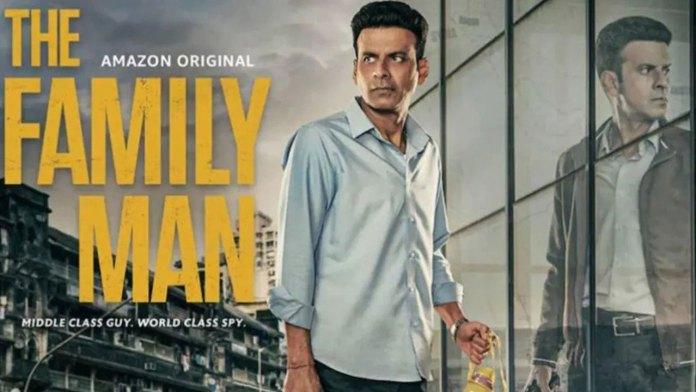 The Family Man Season 2 Web Series All Episodes Download
