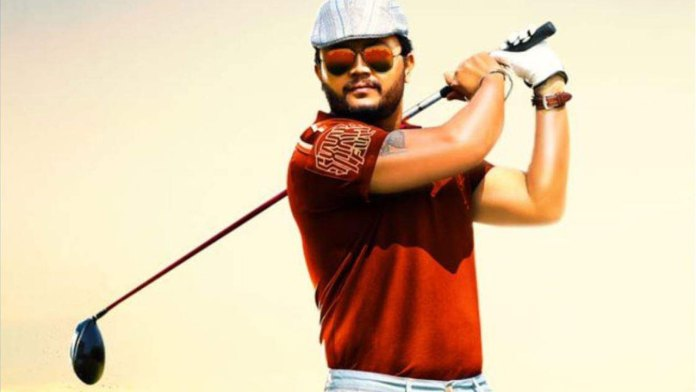 Tribble Riding Kannada Movie Download
