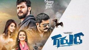Garuda Kannada Movie Download