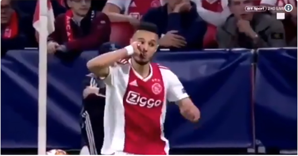 Image result for nassir mazraoui and hakim ziyech iftar