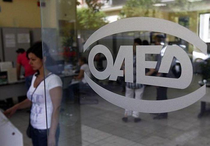 ΟΑΕΔ: Έως 5 Οκτωβρίου οι αιτήσεις για το πρόγραμμα απασχόλησης ανέργων 30 ετών και άνω
