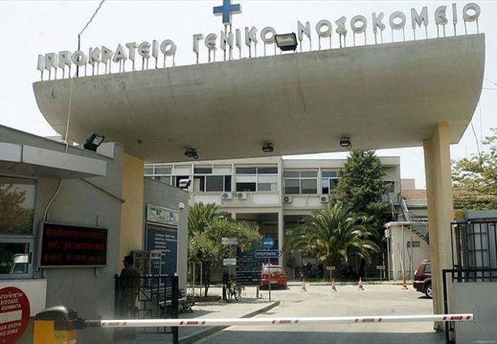 Λεωφορειακή γραμμή για τα νοσοκομεία της Θεσσαλονίκης