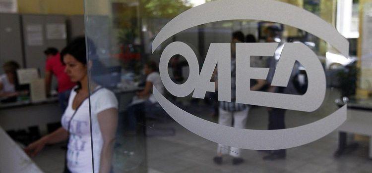 ΟΑΕΔ: 5 μεγάλες αλλαγές στο επίδομα ανεργίας