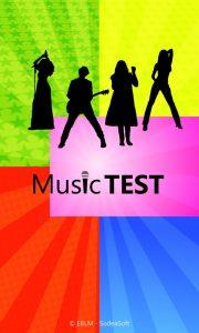 musictest01
