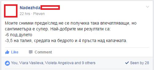 nade_cenz