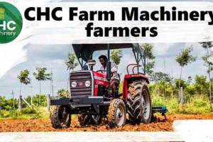 CHC Farm Machinery app