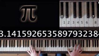 Έτσι ακούγεται η μουσική του π (Video)