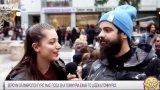 Έλληνες δεν ξέρουν πόσα εκατομμύρια είναι το δισεκατομμύριο! (Video)