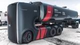 H Audi Δείχνει Το Μέλλον Στα Φορτηγά.. (Video)