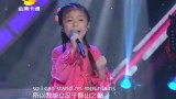 Φοβερή 5χρονη ξεσήκωσε τα πλήθη σε Talent Show της Κίνας! (βίντεο)