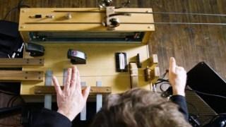 Αυτό είναι το όργανο που παράγει τους τρομακτικούς ήχους των αγαπημένων μας ταινιών τρόμου