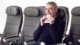 H British Airways έφτιαξε το πιο αστείο βίντεο οδηγιών πτήσης με διάσημους Άγγλους