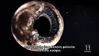 Διαστημικός Σταθμός Σελήνη: Μερικοί θεωρητικοί των Αρχαίων Αστροναυτών έχουν προτείνει ότι η Σελήνη είναι στην πραγματικότητα ένα τεχνητό αντικείμενο, που τοποθετήθηκε στη σημερινή του θέση από απόκοσμα όντα πριν από χιλιάδες χρόνια.