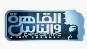 Al Kahera Wal Nas Arabic Tv Live streaming from Egypt