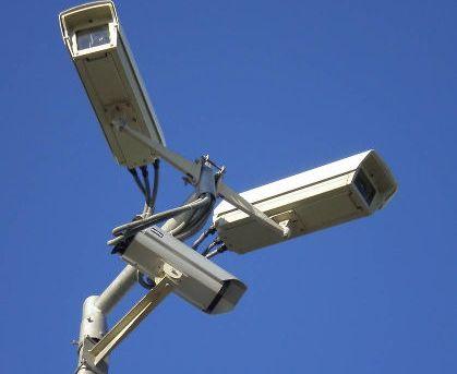 A surveillance society