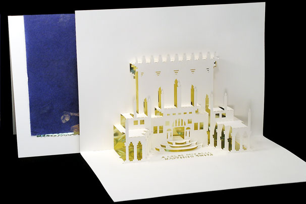 Chanukah Temple Origami Architecture Pop Up Cards By