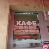 K - A - F - E
