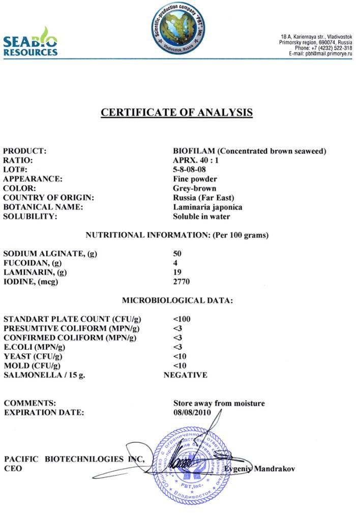 biofilam-certificate