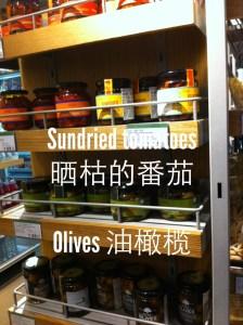 sundried tomato, olives