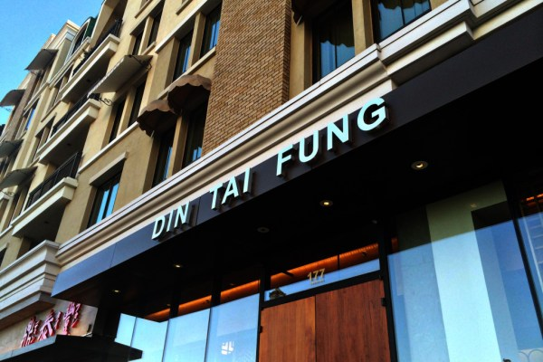 Living on Saltwater - Travels to California - Din Tai Fung