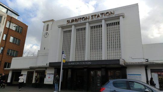 Art Deco train station 裝飾風藝術設計的車站