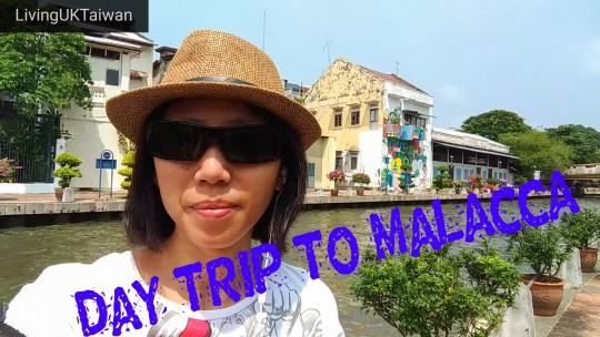 Stranded in Malacca (nearly)