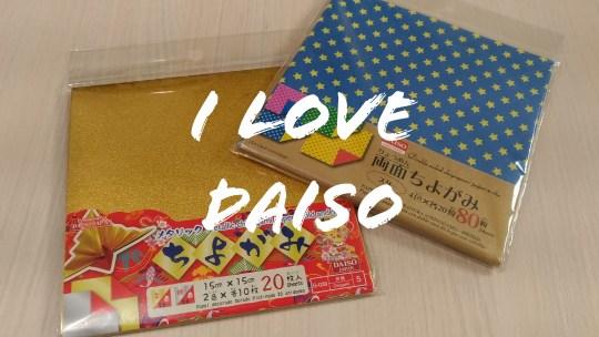 I Love Daiso 我愛大創