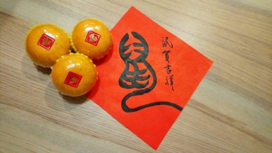 Chinese New Year preparations 年廿八洗邋遢