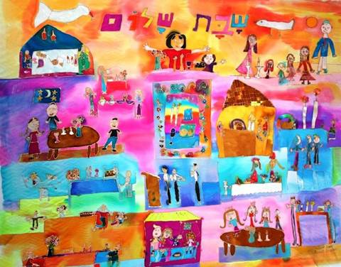 Shabbos – Children's Picture