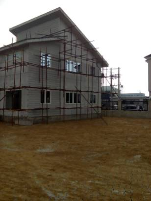 CROMRITE OFFICE_44_KALSI NIGERITE